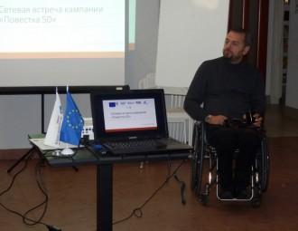 Законопроект о правах людей с инвалидностью: инновации в деталях, архаизм общего подхода