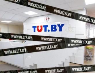 Заявление БНП в связи с волной обысков в редакциях беларусских СМИ и задержаний журналистов