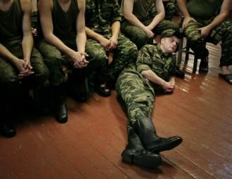 гей нет армия